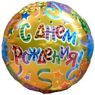 Foil balloon with a birthday - flowers and bouquets on roza.pl.ua