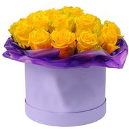 Beautiful box of yellow roses - flowers and bouquets on roza.pl.ua