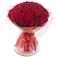 Bouquet of 45 red roses - flowers and bouquets on roza.pl.ua