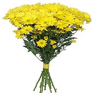 Bouquet of 9 yellow chrysanthemums - flowers and bouquets on roza.pl.ua