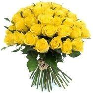 Bouquet of 35 yellow roses - flowers and bouquets on roza.pl.ua