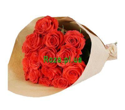 """15 orange roses in paper"" in the online flower shop roza.pl.ua"