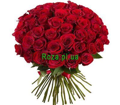 """51 красная импортная роза"" в интернет-магазине цветов roza.pl.ua"