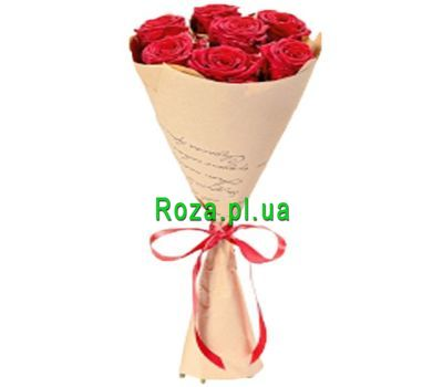"""7 roses in paper"" in the online flower shop roza.pl.ua"