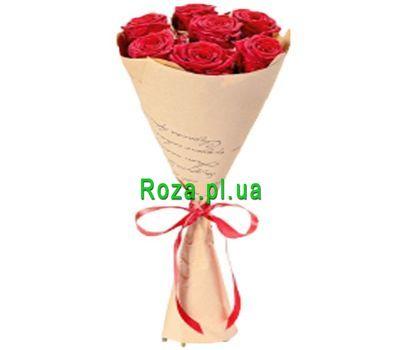 """""""7 троянд в папері"""" в интернет-магазине цветов roza.pl.ua"""
