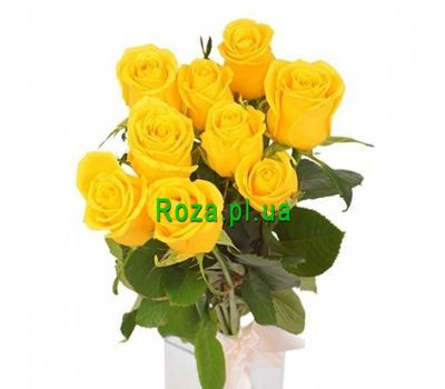 """""""9 yellow roses in a bouquet"""" in the online flower shop roza.pl.ua"""
