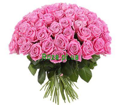 """""""Большой букет розовых роз"""" в интернет-магазине цветов roza.pl.ua"""