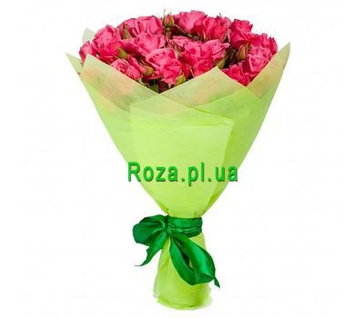 """""""Bouquet of rose spray"""" in the online flower shop roza.pl.ua"""