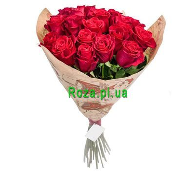 """""""Imported roses in paper"""" in the online flower shop roza.pl.ua"""