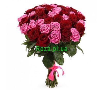 """""""Изысканный букет роз"""" в интернет-магазине цветов roza.pl.ua"""