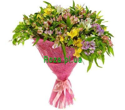 """Bouquet of 41 alstroemerias"" in the online flower shop roza.pl.ua"