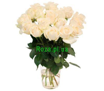 """Букет із 17 троянд"" в интернет-магазине цветов roza.pl.ua"