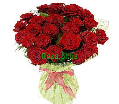 """""""Букет из 25 красных роз"""" в интернет-магазине цветов roza.pl.ua"""