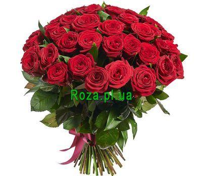 """""""Букет из 75 роз"""" в интернет-магазине цветов roza.pl.ua"""