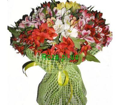 """Bouquet of 35 alstromeries"" in the online flower shop roza.pl.ua"