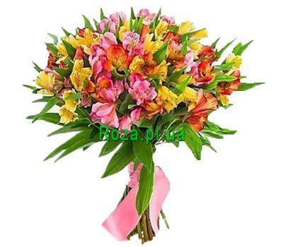 """Bouquet of 21 alstroemerias"" in the online flower shop roza.pl.ua"